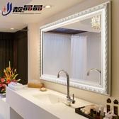 降價兩天 靚晶晶墻鏡浴室鏡衛生間鏡子壁掛歐式木質鏡框裝飾鏡 洗漱鏡掛鏡