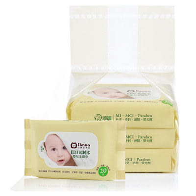 『121婦嬰用品館』小獅王辛巴 EDI超純水嬰兒柔濕巾20抽x3包