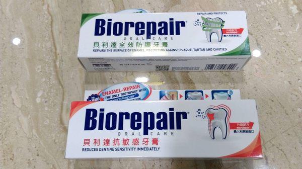 義大利牙膏 長庚醫師推薦 Biorepair 貝利達 加強型plus 123g 抗菌抗敏