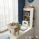 飄窗櫃陽台櫃書架窗台置物架儲物櫃防曬創意組合臥室多功能小書櫃WD 至簡元素