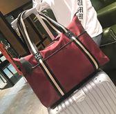 行李袋日韓旅行袋短途旅行包女手提包輕便簡約大容量行李包防水健身包男【聖誕節提前購