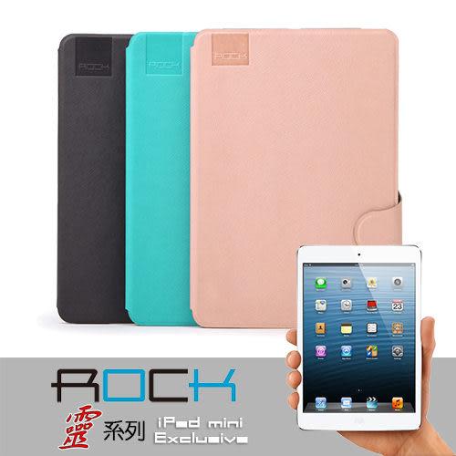 【東西商店】ROCK 靈系列-平板電腦支架保護套 for Apple mini