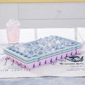 [拉拉百貨]60格製冰盒 冰格製 冰塊盒 冰塊模型 製冰模具  不可推疊冷凍(隨機出貨-不挑色)