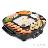 220V燒烤爐家用電烤盤火鍋燒烤一體鍋方形涮烤鍋不粘烤肉鍋烤肉機 QQ29364『東京衣社』