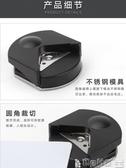 裁紙機 塑封膜圓角器4R名片紙張圓角機卡片倒角器照片切圓角工具小型JD 寶貝計畫