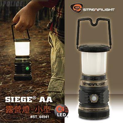 Streamlight Siege AA 小型露營燈#44941【AH14068】JC雜貨