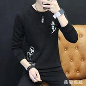 大尺碼 長袖衛衣男2018秋季修身個性圓領上衣 ys5842『美鞋公社』