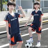 男童夏裝套裝2021新款兒童運動夏天中大童裝夏季速干足球衣服帥氣 美眉新品