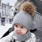 兒童帽 寶寶帽子秋冬季0-3個月男女兒童圍脖款毛線帽1-4歲嬰兒帽子潮6-12 時尚新品
