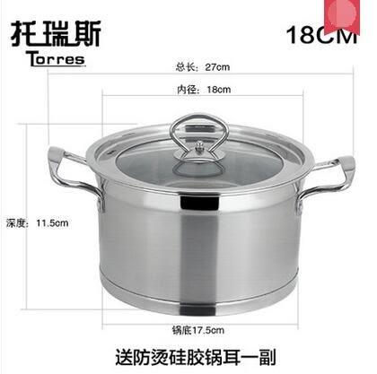 不銹鋼湯鍋复底加厚深不粘鍋煮鍋燃氣電磁爐鍋具【18cm】