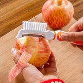 ✭慢思行✭【G78】廚房多功能削皮器 刷子 清潔 去皮 刨皮 清洗 蔬果 懸掛 果皮 清洗 瀝乾