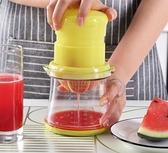 手動榨汁機 便攜式小型手動手壓家用壓榨器檸檬橙汁水果炸果汁榨汁機【快速出貨八折搶購】