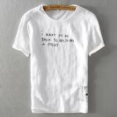 亞麻T恤-字母刺繡白底棉麻短袖男上衣73xf41【巴黎精品】