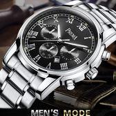 流行男錶手錶日歷防水正韓時尚仿六針運動商務鋼帶男錶皮帶石英錶男士手錶