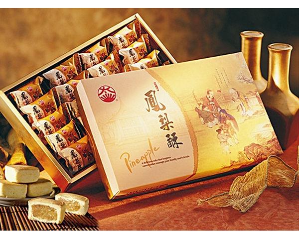 台中太陽堂50年太陽餅飄香 鳳梨酥禮盒 16入/盒  中秋新年 送禮 年節 推薦名產 滿額折扣