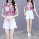 套裝單件/雪紡衫職業套裝女夏季新款時尚輕熟風氣質短褲兩件套潮 快速出貨