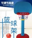 兒童籃球架子寶寶