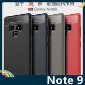 三星 Galaxy Note 9 戰神碳纖保護套 軟殼 金屬髮絲紋 軟硬組合 防摔全包款 矽膠套 手機套 手機殼