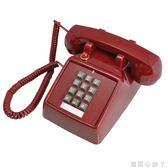 復古電話機比特老式復古機械鈴創意仿古辦公固話座機家用懷舊古董美式電話機 NMS蘿莉小腳丫
