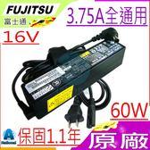 FUJITSU充電器 16V,3.75A,60W(原廠)-S2010, S2020,S2110,S2120,S6000 S6010,S6110,S6120 ,富士通變壓器