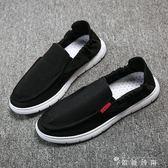 帆布鞋男士韓版休閒鞋子男潮流一腳蹬懶人男鞋透氣老北京布鞋 時尚潮流