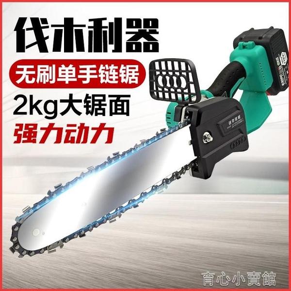 電鋸 鋰電電鋸充電式伐木鋸家用小型掌上型迷你戶外大功率手提鋸電鏈鋸【618特惠】
