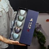 五大名窯主人杯禮盒包裝套裝品茗杯陶瓷功夫茶杯汝窯