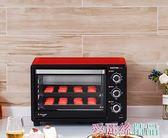 烤箱電烤箱家用烘焙小型烤箱多功能全自動蛋糕30升大容量 愛麗絲220V LX