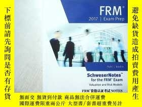 二手書博民逛書店FRM罕見2017 EXAM PREP PART I BOOK