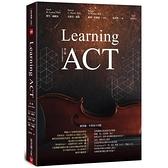 Learning ACT(第二版)