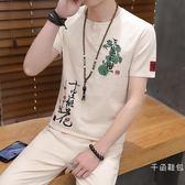 夏季新款中國風棉麻短袖t恤套裝十里桃花刺繡九分長褲一套衣服潮【快速出貨好康八折】