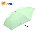 UV100 防曬 抗UV-輕量晴雨三折傘-淨雅單色