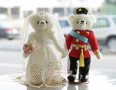 一定要幸福哦~~英倫風情婚紗對熊(整組含支架) 、婚禮小物、生日禮、婚禮佈置