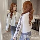 棒球外套 休閒運動外套女春秋季韓版寬鬆棒球服薄款開衫長袖上衣2020年新款 俏girl