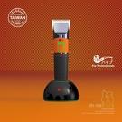 神腦生活-PiPe煙斗牌ER169 寵物電剪 獨家特仕橘色、黑色(隨機出貨)旗艦版 公司正貨 用料、品質最佳