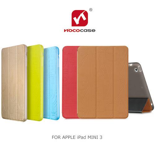 摩比小兔~ HOCO APPLE iPad MINI 1/2/3 酷貝系列三折皮套 三折可站立 支援休眠喚醒 面蓋可拆換