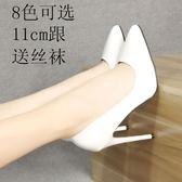 大尺碼高跟鞋 11cm超高跟鞋細跟糖果色性感特大碼42 43 44