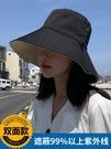 夏季漁夫帽女遮陽帽