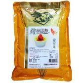 《愛可米》烤布蕾粉(1kg/包)