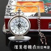 懷錶夏爾塞巴斯蒂安懷錶手錶復古懷舊經典 漾美眉韓衣