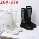 2771兒童單網中高筒靴春夏季高筒女童公主羅馬鏤空涼靴馬丁靴網靴 一米陽光