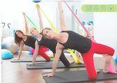 瑜伽塑形拉力帶女男士力量訓練健身伸展用品GZG2414【每日三C】