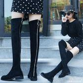 過膝長靴女秋季冬季平底彈力靴小辣椒長筒靴高筒後拉鍊長靴子 深藏blue