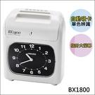 【高士資訊】AMANO BX-1800 ...
