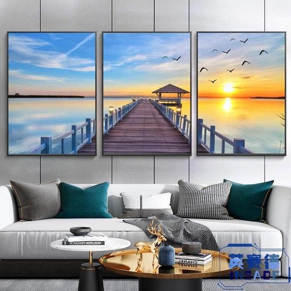客廳的掛畫現代簡約沙發背景墻畫餐廳畫【英賽德3C數碼館】