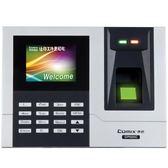 齊心OP500C指紋考勤機免安裝報表彩屏打卡機QM  莉卡嚴選