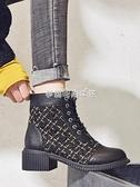 小香風靴子女2020新款百搭瘦瘦靴短靴粗跟馬丁靴女冬高跟春秋單靴 【快速出貨】