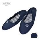 日本摺疊拖鞋-海軍藍室內拖鞋22~24-可收納好攜帶-玄衣美舖