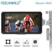 EGE 一番購】Feelworld【Master MA5】5吋便攜式外接螢幕 IPS 1920X1080【公司貨】