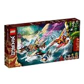71748【LEGO 樂高積木】Ninjago 忍者系列 - 雙體船海上大戰